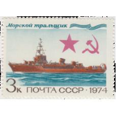 Морской тральщик из серии История отечественного флота, боевые корабли Военно-Морского флота (1974)