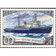 Ледокол «Василий Прончищев» (1978)