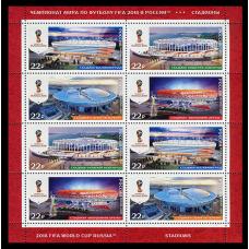 Стадионы. Калининград, Нижнем Новгород, Санкт-Петербург, Саранск. Лист