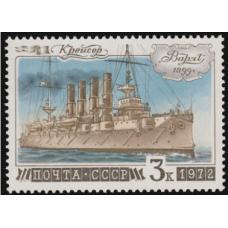 Крейсер «Варяг» из серии История отечественного флота: военно-морские суда  (1972)