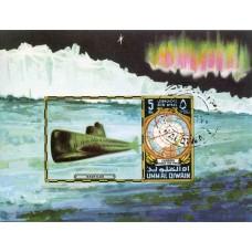 Подводная лодка. Ум-Аль- Кувейн. Блок Гашеный  (1972)