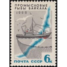 Сейнер из серии Промысловые рыбы Байкала  (1966)