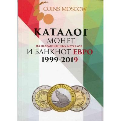 Каталог монет из недрагоценных металлов и банкнот ЕВРО 1999 -2019 г.г. CoinsMoscow. 2018 год