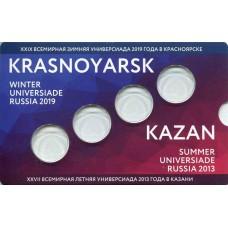 Капсульная открытка для четырех монет серии Универсиада в Казани и в Красноярске