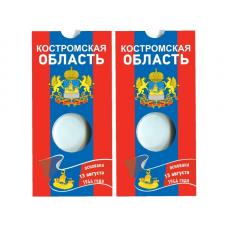 Блистер под монету России 10 рублей 2019 г., Костромская область