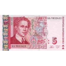 Банкнота 5 левов 2009 года. Болгария. UNC