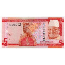 Банкнота 5 даласи 2015 года. Гамбия. UNC