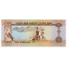 Банкнота 5 дирхамов 2015 года Объединенные Арабские Эмираты. Из банковской пачки