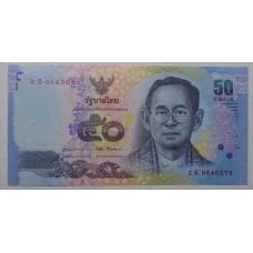 Банкнота 50 бат 2012 года  Тайланд. Из банковской пачки