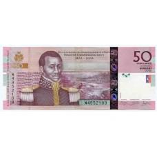 Банкнота 50 гурдов 2014 года. 200 лет Независимости. Гаити. Из банковской пачки