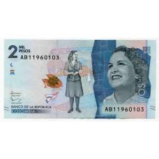 Банкнота 2000 песо 2015 года  Колумбия. Из банковской пачки