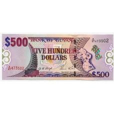 Банкнота 500 долларов 2011 года Гайана. Из банковской пачки