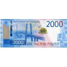 2000 рублей 2017 года, UNC