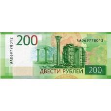 200 рублей 2017 года, UNC