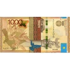 Банкнота 1000 тенге 2014 год. Казахстан (UNC)