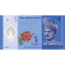 Полимерная банкнота 1 ринггит 2012 года. Малайзия (UNC)