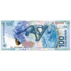 100 рублей СОЧИ 2014 серия Аа номер 2222666