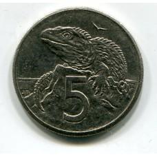 Гаттерия.  5 центов, 1986 год, Новая Зеландия (из обращения)
