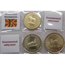 Тематический набор монет Животные Македонии (3 монеты)