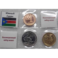 Набор монет Южный Судан (3 монеты)
