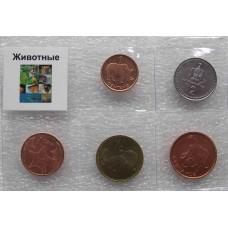 Тематический набор монет Экзотические Животные  (5 монет)