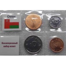 Набор монет Оман  (4 монеты)