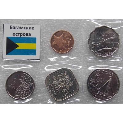 Набор монет Багамские острова  (5 монет)