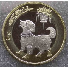 Год собаки.  10 юаней 2018 год,. Китай. Биметалл. (UNC)