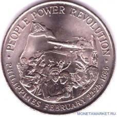 Желтая революция 1986 года. 10 песо 1988 год. Филиппины (из обращения)