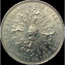 80 лет со дня рождения Королевы-Матери. 1 крона (25 пенсов)  1980 год. Великобритания (из обращения)