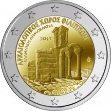 Археологический комплекс Филиппы. 2 евро 2017 года. Греция (UNC)