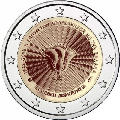 70-летие союза островов Додеканес с Грецией. 2 евро 2018 года. Греция (UNC)
