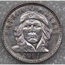 Эрнесто Че Гевара. 3 песо 2002 года. Куба (из обращения)