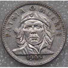 Эрнесто Че Гевара. 3 песо 1995 года. Куба (из обращения)
