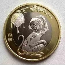 Год обезьяны. 10 юаней 2016 года. Китай (UNC)