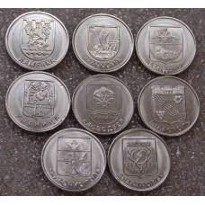 Набор монет - гербы городов Приднестровья. Номинал монеты 1 рубль (UNC) (8 монет)