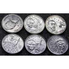 """Набор монет, серия """"Освоение КОСМОСА"""". Номинал монеты 1 рубль Приднестровье (UNC) (6 монет)"""