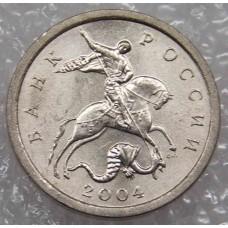 1 копейка 2004 год СПМД (UNC)