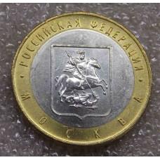 Москва. Монета 10 рублей 2005 года. ММД. Биметалл. Из банковского мешка (UNC)
