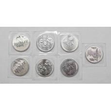 25 рублей Олимпиада Сочи 2014 года - полный комплект из 7 монет. Все монеты в блистерах.