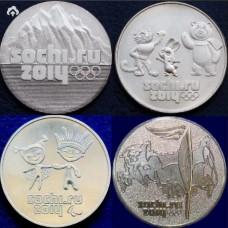 Набор монет 25 рублей Олимпиада Сочи 2014 года. UNC (4 монеты)