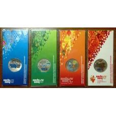 Олимпиада 2014 года (Сочи). 25 рублей 2011-2014 г.г.. Цветные четыре монеты в блистерах (UNC)