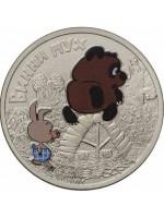 О выпуске 28 декабря 2017 года в обращение памятных монет  недрагоценных металлов