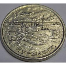 Мурманск. 2 рубля  2000 года (из обращения)