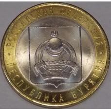 Республика Бурятия. 10 рублей 2011 года. СПМД (UNC)