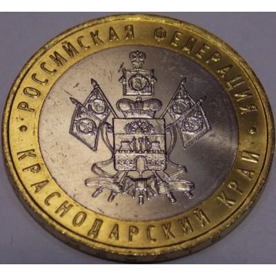 Краснодарский край. Монета 10 рублей 2005 года. ММД. Биметалл. Из банковского мешка (UNC)