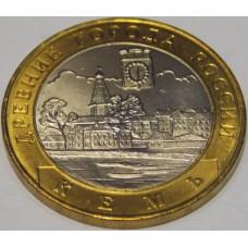 Кемь. 10 рублей 2004 года. СПМД  (из оборота)