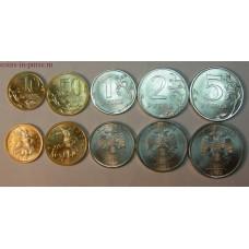 Годовой набор разменных монет  2013 года. СПМД ( UNC )