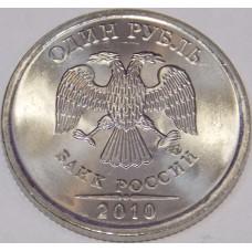 1 рубль 2010 год СПМД (UNC)