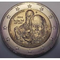 Греция 2 евро 2014 Эль Греко